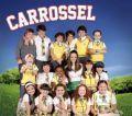 Letras das Músicas e Vídeos do Carrossel